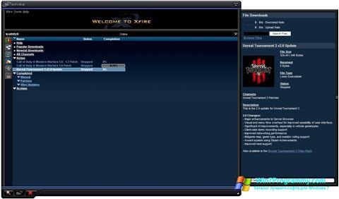 Скриншот программы Xfire для Windows 7