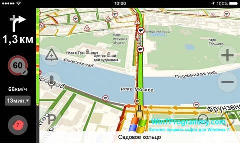 Скриншот программы Яндекс Навигатор для Windows 7