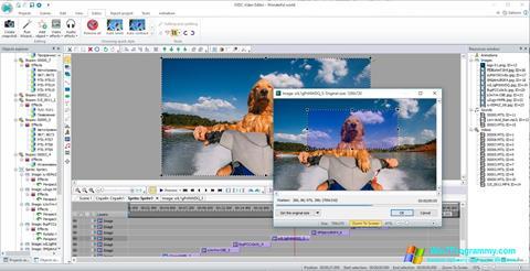 Скриншот программы VSDC Free Video Editor для Windows 7