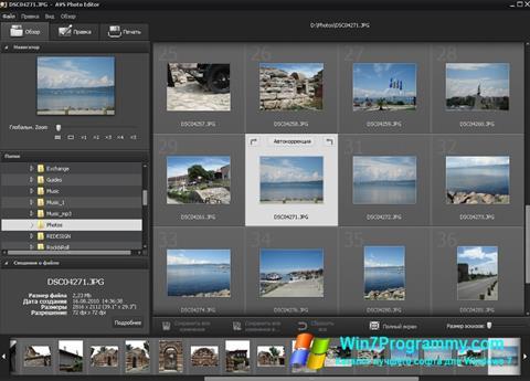 Скриншот программы Photo! Editor для Windows 7